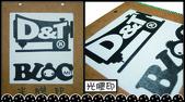 印刷介紹/案例:網版光膠印