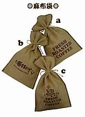 包袋類:Z40