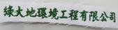 繡花範例:DSC03173.JPG