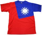 T恤-訂製:TS101025國旗衣