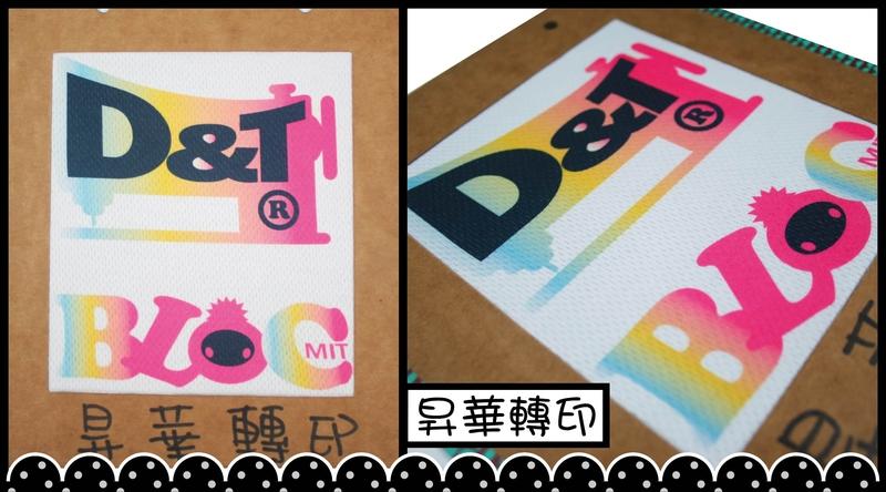 印刷介紹/案例:排汗布昇華轉印