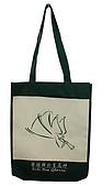 包袋類:Z15