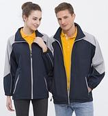 外套現貨(未分類):983 防潑水反光條薄外套(深藍配淺灰)