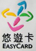 繡花範例:DSC03162.JPG