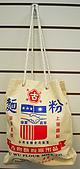 包袋類:Z20