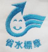 繡花範例:DSC03174.JPG