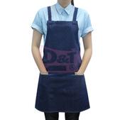 圍裙訂製:BAA223-m1.jpg