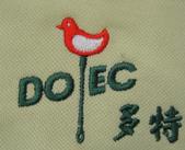 繡花範例:DSC03170.JPG