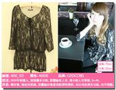 ♥130320♥ ♥第六次拍賣服(已經結束)♥:1011049660.jpg