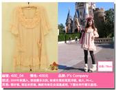 ♥130320♥ ♥第六次拍賣服(已經結束)♥:1011049661.jpg