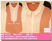 ♥130821♥ ♥第七次拍賣服(已經結束)♥:1608674109.jpg