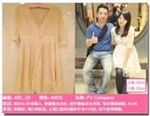 ♥130821♥ ♥第七次拍賣服(已經結束)♥:1608674110.jpg