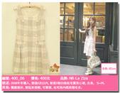 ♥130320♥ ♥第六次拍賣服(已經結束)♥:1011049663.jpg