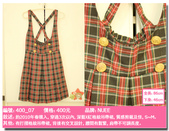 ♥130320♥ ♥第六次拍賣服(已經結束)♥:1011049664.jpg