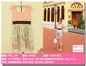 ♥130320♥ ♥第六次拍賣服(已經結束)♥:1011049665.jpg