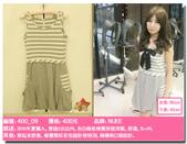 ♥130320♥ ♥第六次拍賣服(已經結束)♥:1011049666.jpg