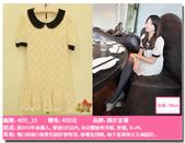 ♥130320♥ ♥第六次拍賣服(已經結束)♥:1011049667.jpg