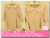 ♥130320♥ ♥第六次拍賣服(已經結束)♥:1011049668.jpg