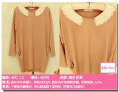 ♥130320♥ ♥第六次拍賣服(已經結束)♥:1011049669.jpg