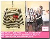 ♥130320♥ ♥第六次拍賣服(已經結束)♥:1011049671.jpg