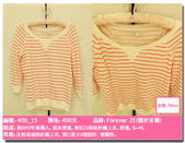 ♥130320♥ ♥第六次拍賣服(已經結束)♥:1011049672.jpg