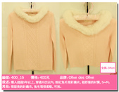♥130320♥ ♥第六次拍賣服(已經結束)♥:1011049673.jpg