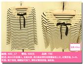 ♥130320♥ ♥第六次拍賣服(已經結束)♥:1011049674.jpg