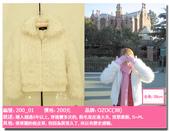 ♥130821♥ ♥第七次拍賣服(已經結束)♥:1608674092.jpg