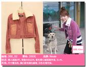 ♥130821♥ ♥第七次拍賣服(已經結束)♥:1608674093.jpg