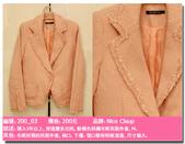 ♥130821♥ ♥第七次拍賣服(已經結束)♥:1608674094.jpg
