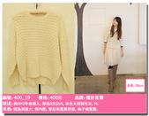 ♥130320♥ ♥第六次拍賣服(已經結束)♥:1011049676.jpg