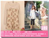 ♥130821♥ ♥第七次拍賣服(已經結束)♥:1608674095.jpg