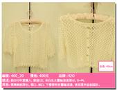 ♥130320♥ ♥第六次拍賣服(已經結束)♥:1011049677.jpg