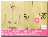 ♥130821♥ ♥第七次拍賣服(已經結束)♥:1608674098.jpg