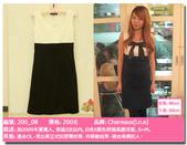 ♥130821♥ ♥第七次拍賣服(已經結束)♥:1608674099.jpg