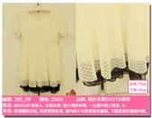 ♥130821♥ ♥第七次拍賣服(已經結束)♥:1608674100.jpg