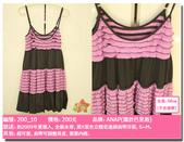 ♥130821♥ ♥第七次拍賣服(已經結束)♥:1608674101.jpg