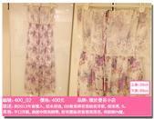 ♥130821♥ ♥第七次拍賣服(已經結束)♥:1608674103.jpg