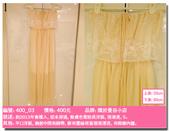 ♥130821♥ ♥第七次拍賣服(已經結束)♥:1608674104.jpg