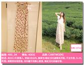 ♥130821♥ ♥第七次拍賣服(已經結束)♥:1608674105.jpg