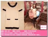 ♥130821♥ ♥第七次拍賣服(已經結束)♥:1608674106.jpg