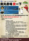 2015活動:pokemon方案-01.jpg