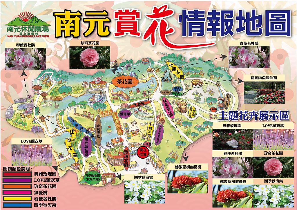 【2015線上賞花】:402-01.jpg