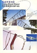 網過濾網棒球網遮陽網溫室烤漆板網子鋼筋安全網鐵絲網菱:牛筋網,植生掛網,土石籠袋,喀土網