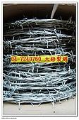 紗窗網,網室材料,針織網,羽毛球網,籬笆,點焊網,安全圍籬:鋁拉網,護土網,電焊網,防砂網