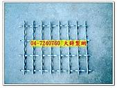 紗窗網,網室材料,針織網,羽毛球網,籬笆,點焊網,安全圍籬:鋼絲線安全網,安全鋼絲網,鋼絲線