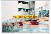 網過濾網棒球網遮陽網溫室烤漆板網子鋼筋安全網鐵絲網菱:溫室烤漆板網子鋼筋安全網鐵絲網