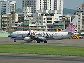 自己拍攝的飛機照片:01華航 B737-800 04