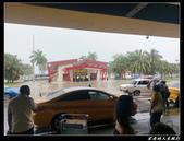 古巴  古巴哈瓦那機場 :05007.jpg