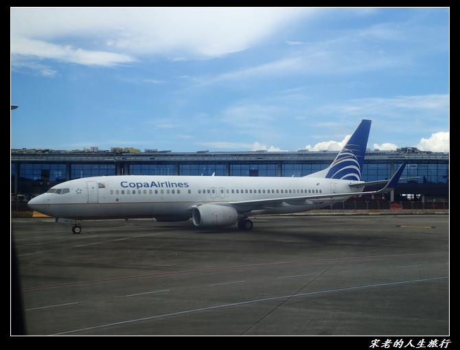 古巴  巴拿馬機場、巴拿馬航空:04068.JPG